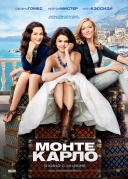 Постер для фильма Монте-Карло / Monte Carlo